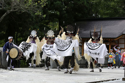 張山しし踊り