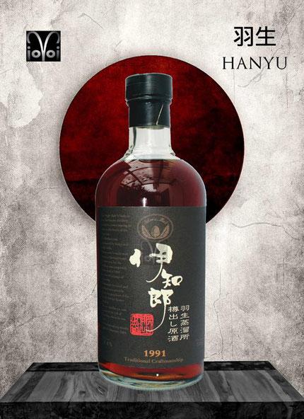 Hanyu 1991
