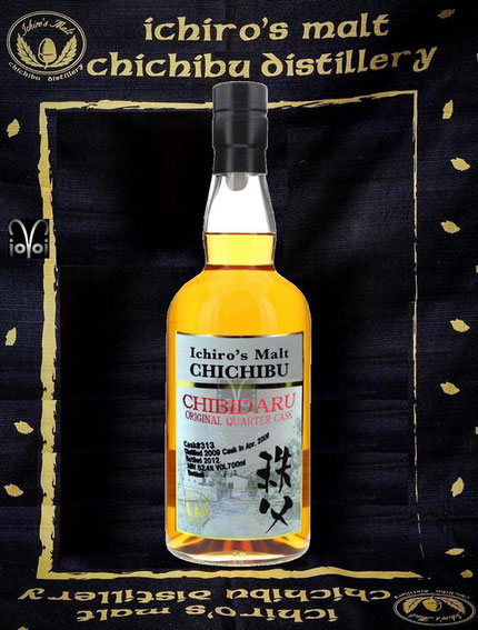 Chichibu Single Cask #313