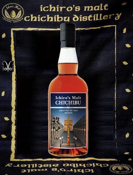 Chichibu Paris Edtion 2020