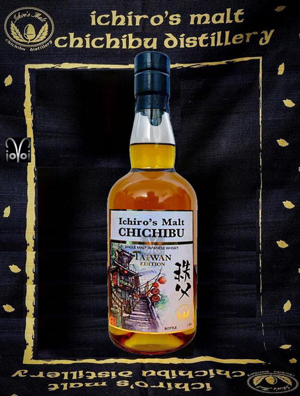 Chichibu Taiwan Edition 2020