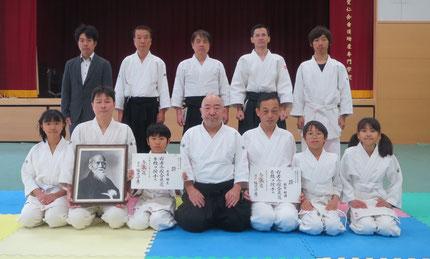 平成28年2月28日 道主より昇級の證書をいただきました。
