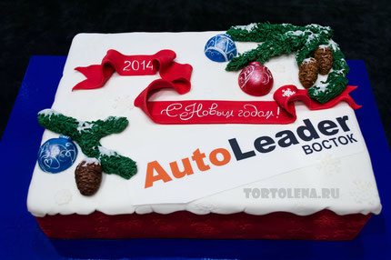 Торт Автолидер Новый Год