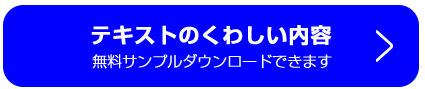 テキストの内容|埼玉県高校入試頻出過去問