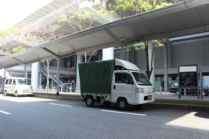 関西空港旅客ターミナルにて。有限会社軽貨物急送 航空貨物 引取 持込 積込 緊急貨物 緊急便 当日配達 貸切輸送 チャーター便 スポット便 大阪空港 伊丹空港 神戸空港