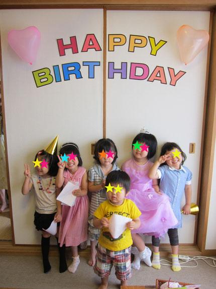 お誕生会オーナメント切り抜き文字happy Birthday 01 子供のお誕生
