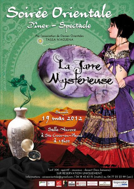 Affiche de notre spectacle 2012, par Fanny M., danseuse - Reproduction interdite.