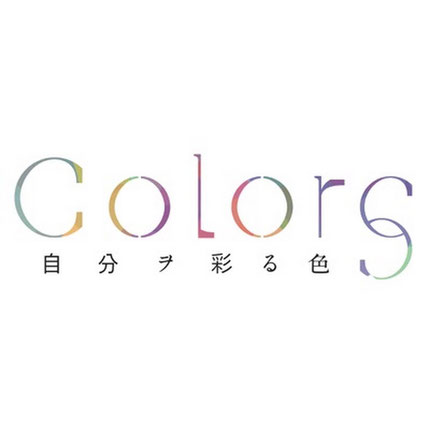 BS朝日TV番組 「colors」