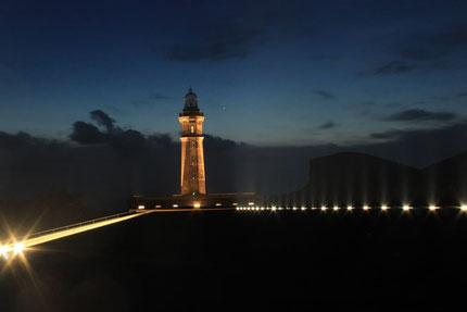 Ponta dos capelinhos Lighthouse