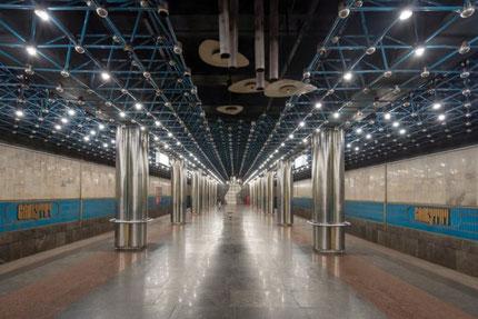 Slavutych metro station