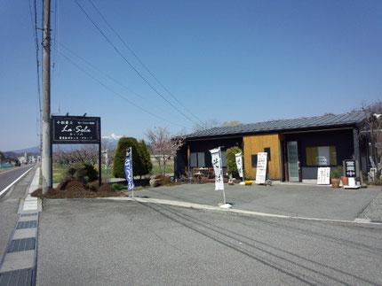 R141沿いの蕎麦屋「La Soba」