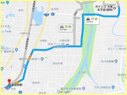 24h,トライアル富田林店 VS 24h,ラ・ムー太子店