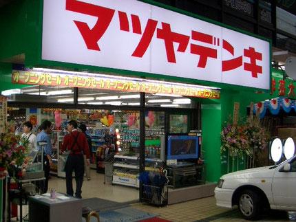 学芸大学店