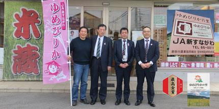 2019年2月21日、北海道「JA新すながわ」組合長はじめ3名、ご来店頂きました!!