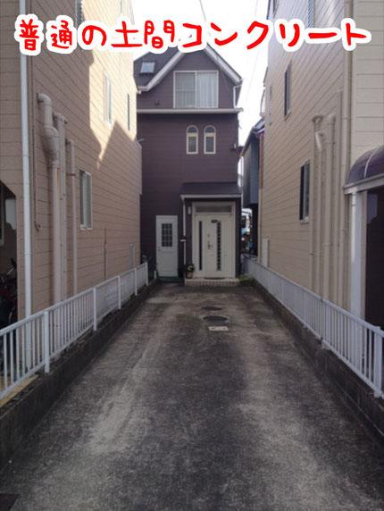 デザインコンクリート スタンプコンクリート ファンタジーコンクリート ステンシルコンクリート モルタル造形 タフテックス