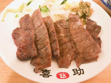 仙台の牛タンの店 喜助 東京駅