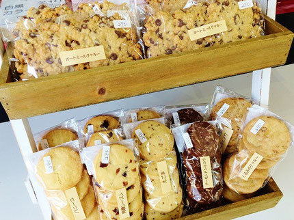 焼き菓子工房 ミッシュさんの手作りクッキー