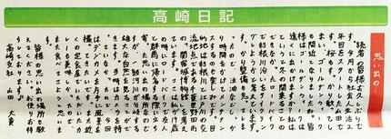 上毛新聞,クラフト,ハンドメイド,手作り,イベント,群馬,高崎,関東