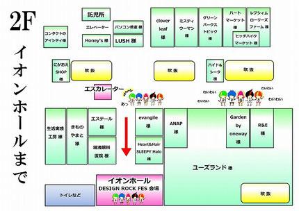 関東,イベント,ハンドメイド,クラフト,群馬,高崎,手作り,雑貨