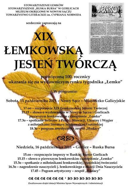 Łemkowska Jesień Twórcza