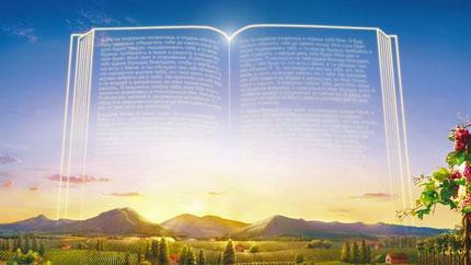 La prophétie d'Esaïe 61 a eu un accomplissement en Jésus-Christ apportant la bonne nouvelle aux pauvres, annonçant aux captifs la libération du péché, proclamant un jour de vengeance de Dieu, consolant les affligés, par son Royaume bientôt instauré.