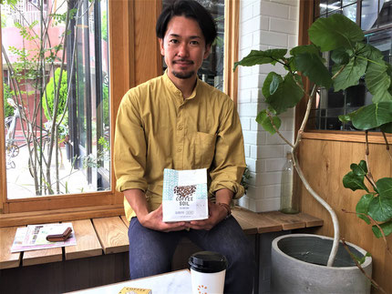 ONIBUS COFFEE代表 坂尾篤史さんと「COFFEE SOIL」