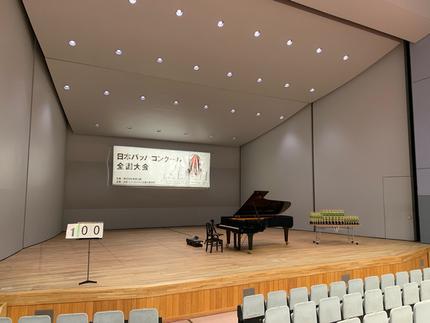 武蔵小杉 たまプラーザ ピアノコンクール バッハコンクール