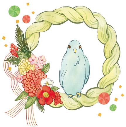 鳥 お正月 イラスト