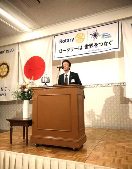 児玉RC 田嶋聰幹事