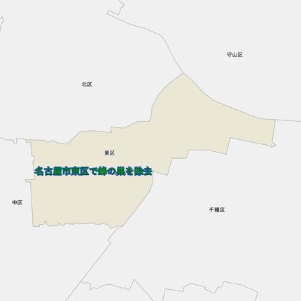 東区の地図