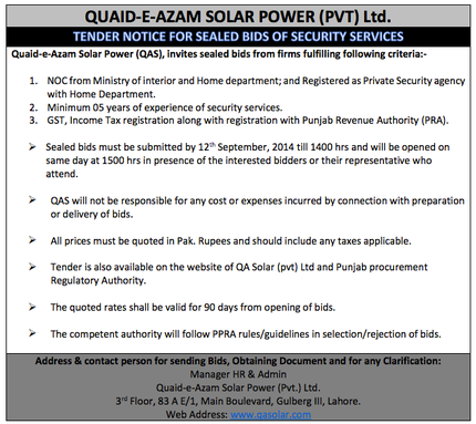 Tender Notice of Security Services (Valid till 12th September 2014)