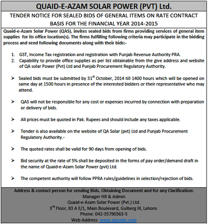 Tender Notice for General Items 14/10/14