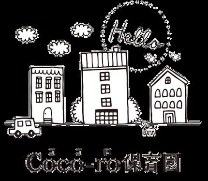 ココロ保育園のロゴ