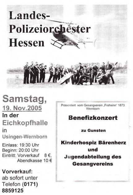 Plakat für das Konzert des Landespolizeiorchesters in Wernborn 2005