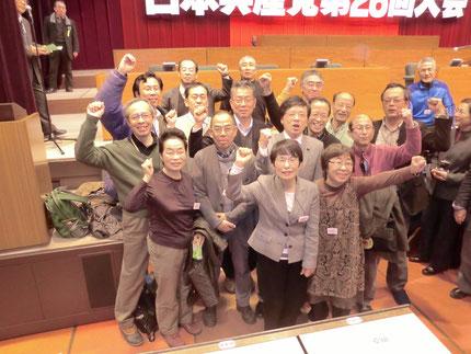 井上参議院議員を中心に団結する静岡県選出代議員一同