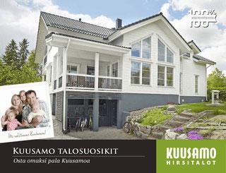 Architektenhaus in Blockbauweise - Designhaus - Wohnblockhaus in Finnland - Blockhaus bauen - Blockhausbau - Blockhaus in Weiß