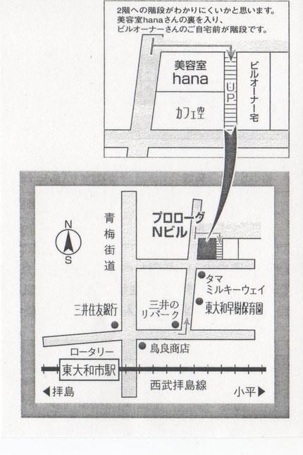 地図 西武拝島線 東大和市駅 徒歩四分 フォーラムステーション(基導会進学スクール)