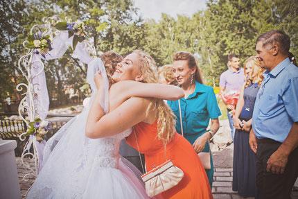 Парад гостей на свадьбе
