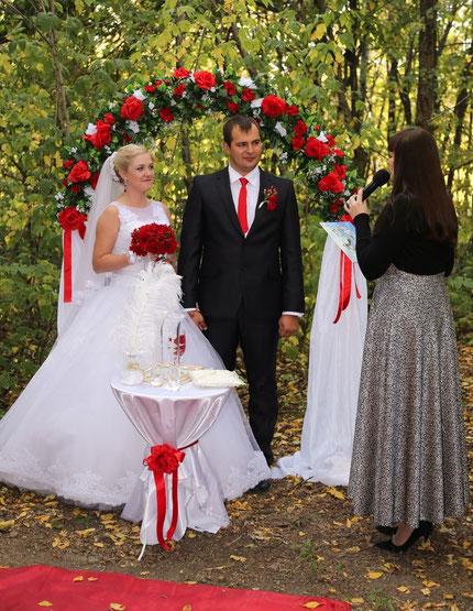 """Выездная регистрация брака в ГК """"Ласка"""""""