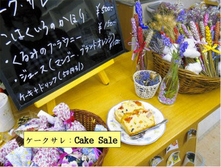 2013.0816 (金) The Counter of Café in Shihoya