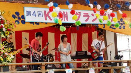 K-ON グランプリ 2015 準優勝 しすかす