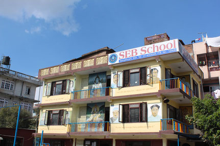 Main building of the SEB School