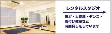 大阪の南森町駅徒歩1分のレンタルスタジオ