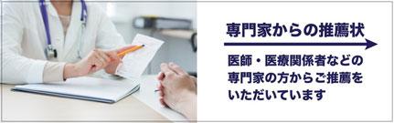 大阪の専門家から見たコブトレの体幹トレーニング方法