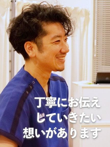 大阪南森町の体幹トレーニングスタジオ「ココチラボ」代表として、皆様に丁寧にお伝えしていきたい思いがあります。