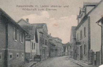 Westmarkstrasse früher Kaiserstrasse Blick Richtung  Durlach