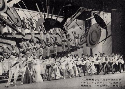 '60(S35)グランド・ショウ『華麗なる千拍子 』パレード