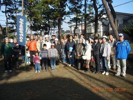 避難訓練時の参加者集合写真(於 勘久公園)