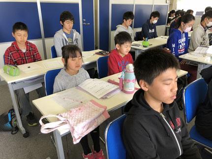 50分授業に3分間の瞑想(小学生)