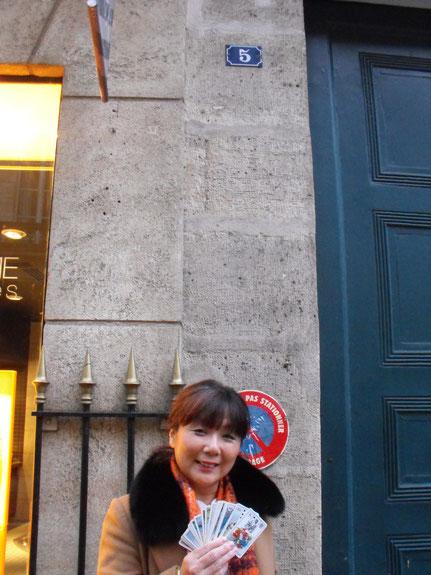 2014年のクリスマスイヴにプリンシパル・小宮ベーカー純子が訪れた時の写真です。以前はハウスナンバー9だったルノルマンの元サロン前。今はナンバー5となっています。
